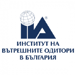 Alexandra Tsvetkova is a Guest Speaker at the IX Professional Meeting of Internal Auditors 'Internal Audit Gapped between Ethics and Regulation', Sofia